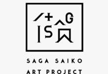 SAGA SAIKO ART PROJECT